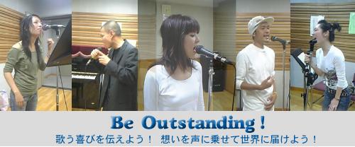 ボイストレーニング ボーカル教...